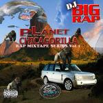 dj big rap ape